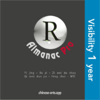 Almanac Pro online 1