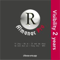 Almanac Pro Online 2