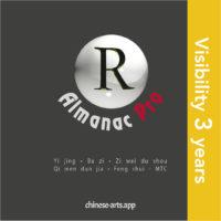 Almanac Pro Online 3